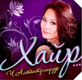 topiary_lngwd.lg