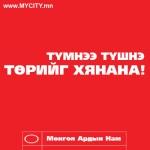 0612-love-single-girl-(3)-mdn