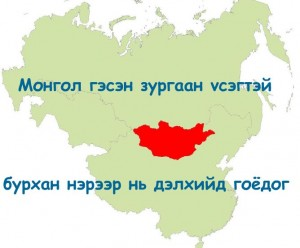 2012-women-s-fox-fur-snow-boots-real-leather-boots-3f69