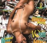 2012-cocktail-dress-designer-designer-dress-Favim.com-517571