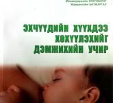 fdf79233446ebde8878aa14a211069fb_