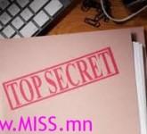 secret0505555