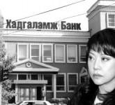 BANKbbb