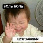 fashion-fashion-photography-girl-mask-photography-pretty-girl-Favim.com-60006_large