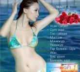 Aqua Fitness-1 copy