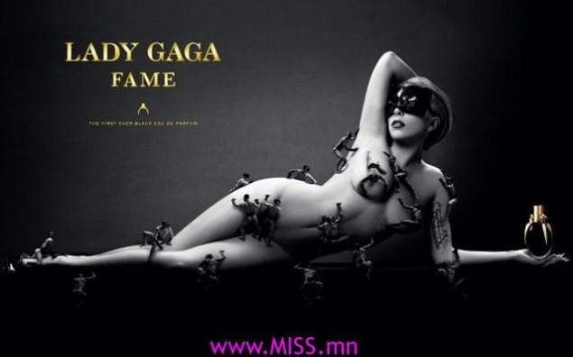 lady-gaga-perfume
