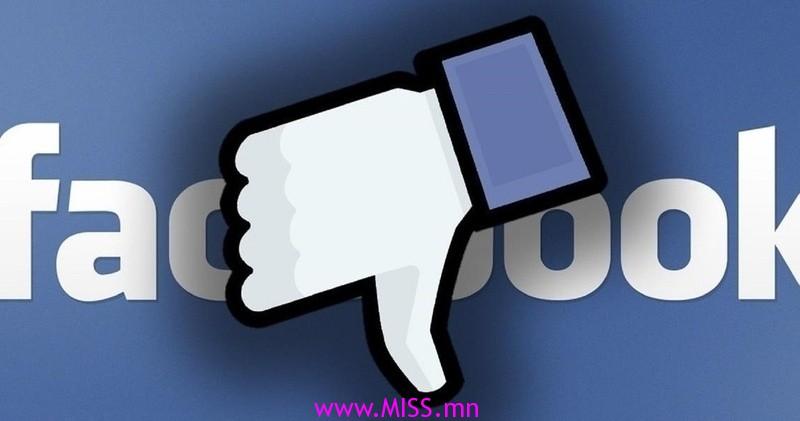 04a7bd_facebook_down_x800