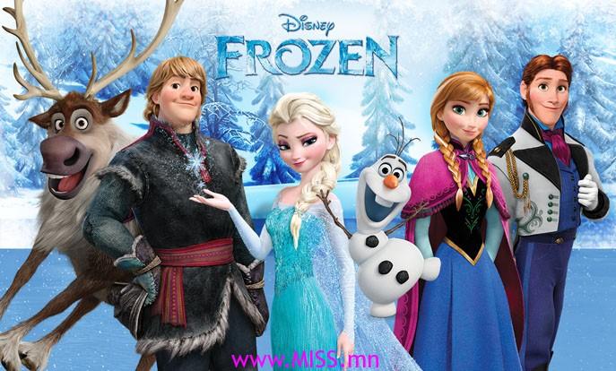 Frozen_Wide
