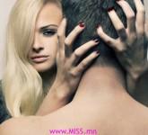 embedded_woman_men_find_attractive