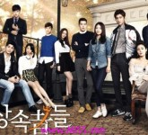 heirs396777212201412260847
