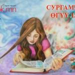 couple-sleeping-credit-istockphoto-148029930-630x420