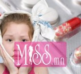 whole-chicken-resized-1024x682