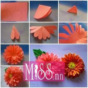 NARUMI Makeup salon