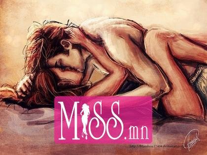 Улаанбаатар их дэлгүүр