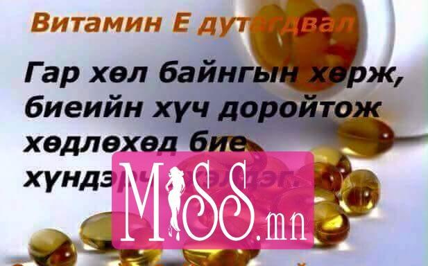 12006158_1644724792468175_4548383836791805498_n