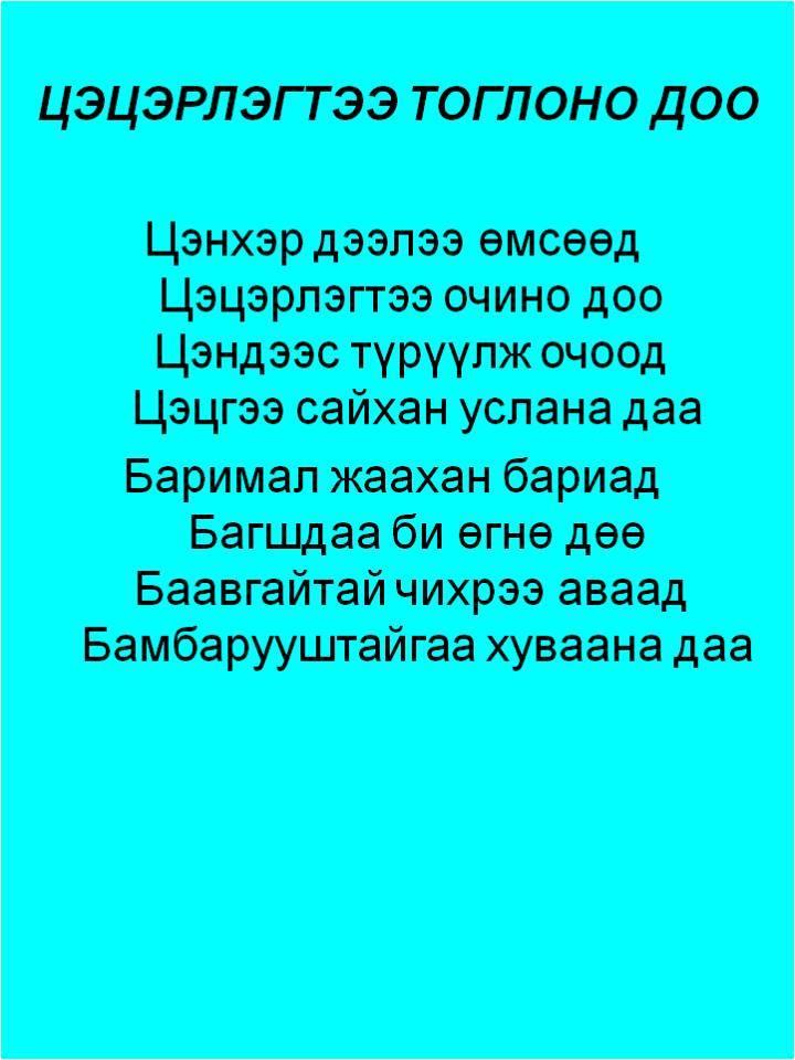 12507671_1516439721985822_8726201168097744361_n