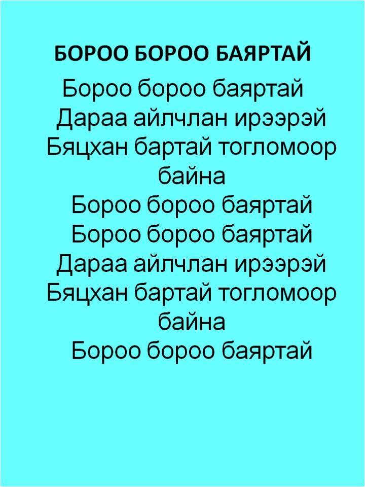 12508836_1516440311985763_3934009787856735357_n