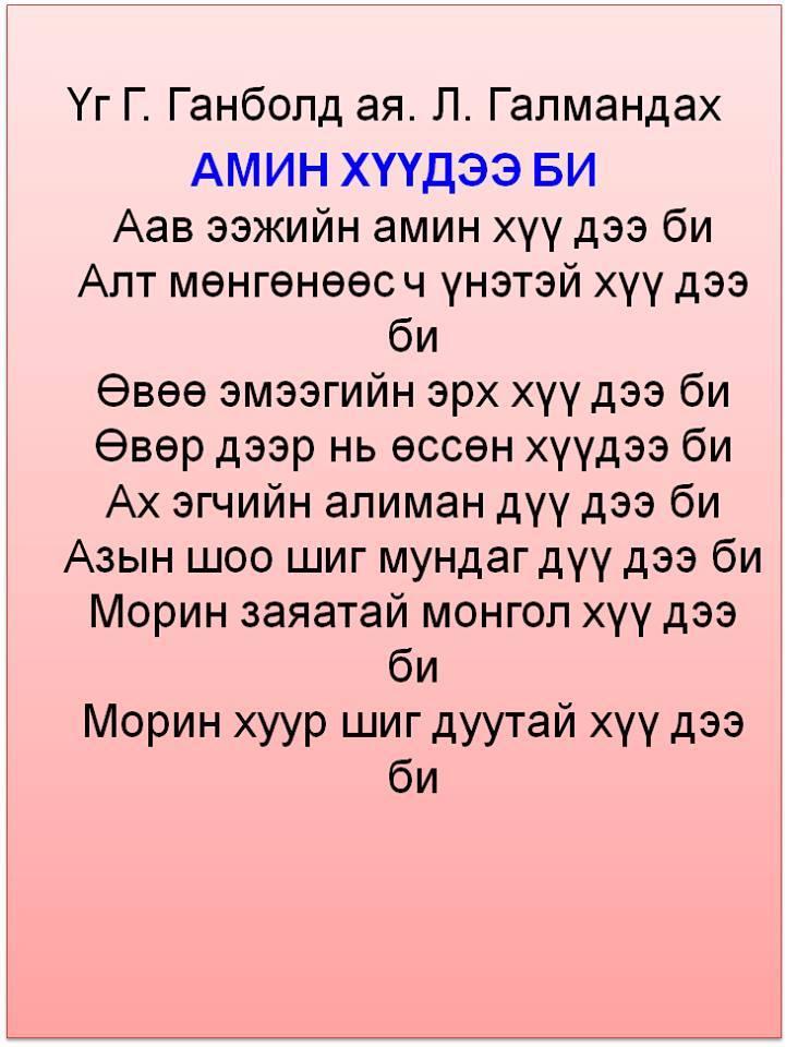 12510303_1516440275319100_933412344824477949_n