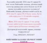 CYYyTOVVAAEVSi_