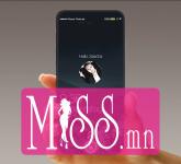 XopoM.com-iPhone-7-гар-утас-хүрээгүй-мөн-цөөнгүй-шинэ-онцлогуудтай-байх-болно-016802206732016-01-28-11-33[www.urlag.mn]