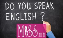 english-lessons6734842632016-01-07-11-00[www.urlag.mn]