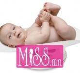 baby-weight-at-birth