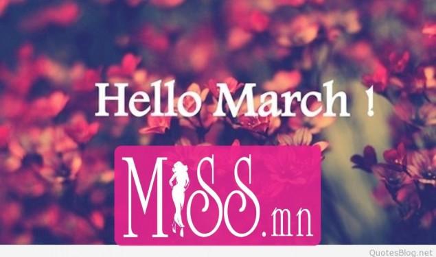 Hello-March-Girl-Tumblr-34034380822016-03-01-11-10[www.urlag.mn]
