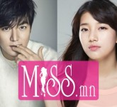 lee-min-ho-and-suzy-want-people-to-know-they-are-still-dating4140362292016-03-30-11-19[www.urlag.mn]