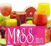 pomegranate-juice-fruit-mandarin-pepper-vegetables