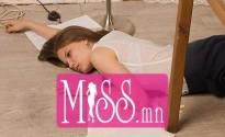 sad-college-girl-on-floor