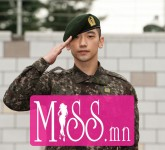 Singer Rain Discharged From Military Service