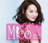 Shin-Min-A