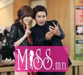 Sooyoung-A-Gentleman-s-Dignity-Drama-News-Pictorial-sooyoung-31082711-900-600