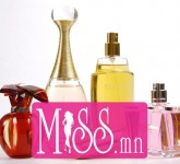 scents_of_a_lady_perfumes_photography_hd-wallpaper-1600201