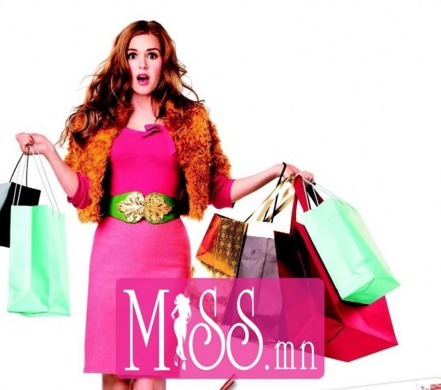 1363121375_Sale-Shopping