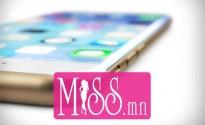 191288-25082016-1472092721-460552795-curver_iphone