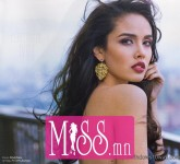 Megan+Young+Metro01