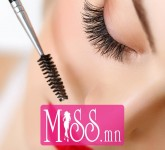 eyelash-mascara-wand-closeup-red-lips