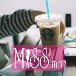 girl-glasses-phones-separate-with-comma-starbucks-Favim.com-220212