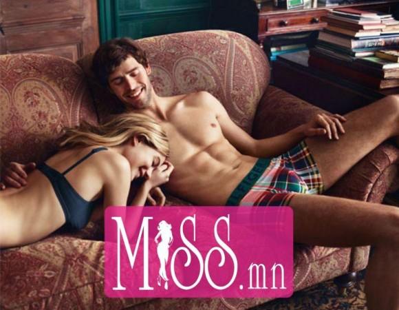 underwear-brands-for-everyday-men-tommy-hilfiger