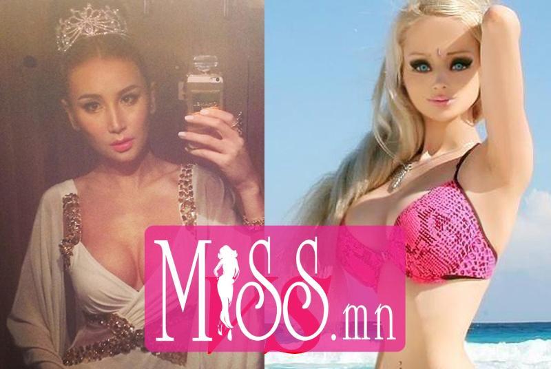 barbie VS tuya2 (3)