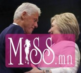 Democratic U.S. presidential candidate Hillary Clinton speaks in New York