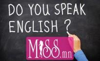 1447902783_173409-04112015-1446618784-1292400934-english-lessons-600x400