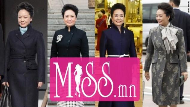 -21112016-1479707528-2096818691-china_first_lady