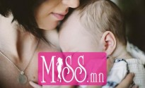 38205-Mommy-And-Baby