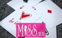 love-me-2-768x500